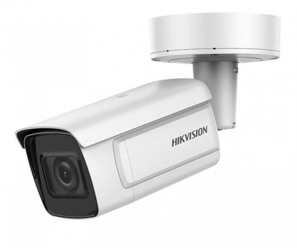 HIKVISION DS-2CD7A26G0-IZHS(8-32mm)