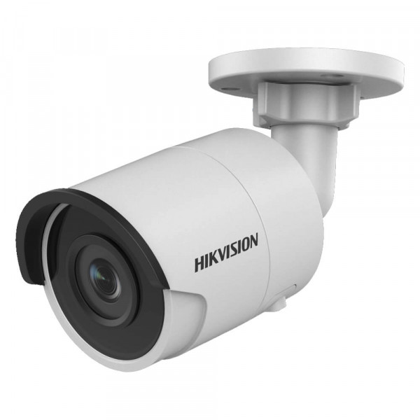 HIKVISION DS-2CD2055FWD-I(2.8mm)